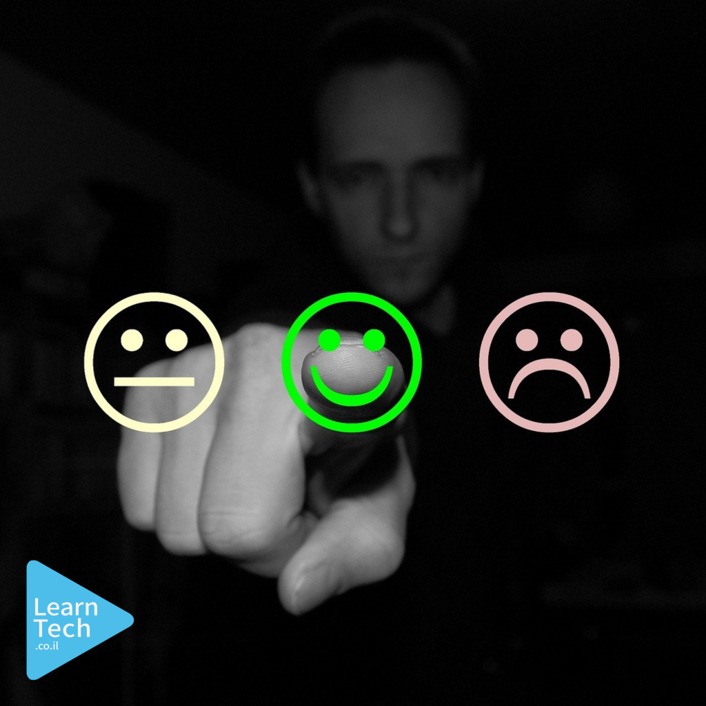 פידבק | אלטרנטיביות לנכון / לא נכון ואיך לעשות את זה נכון