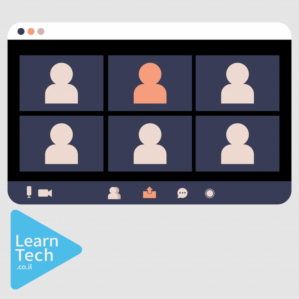 מפגש אונליין ללא וידיאו ישפר את שיתוף הפעולה בין הלומדים