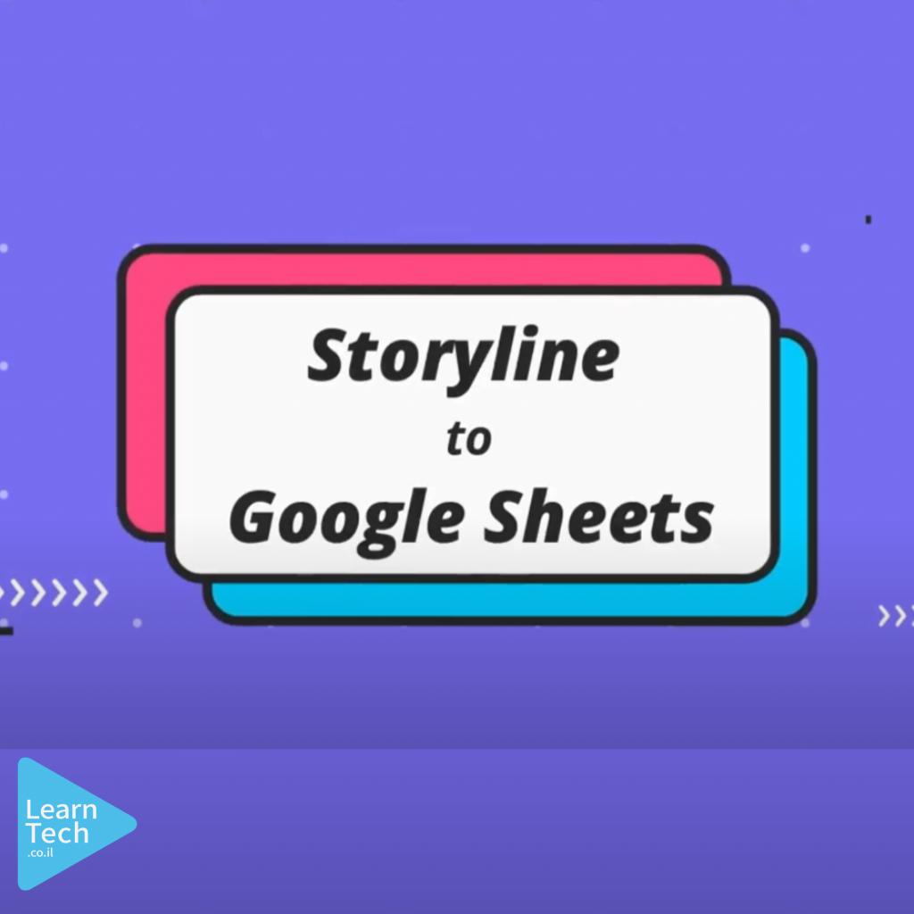 Storyline to Google Sheet